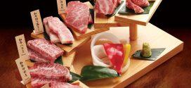 Bò Wagyu Sendai – sự nhẫn nại và tận tâm của người Nhật | Ẩm thực